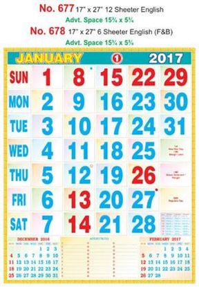 R677 English Monthly Calendar 2017