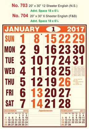 R703 English(N.Shade) Monthly Calendar 2017
