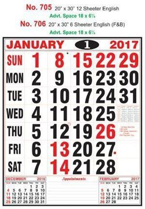 R706 English (F&B) Monthly Calendar 2017