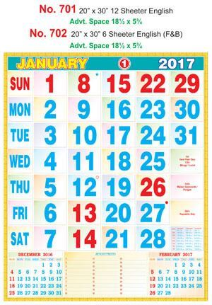 R701English Monthly Calendar 2017