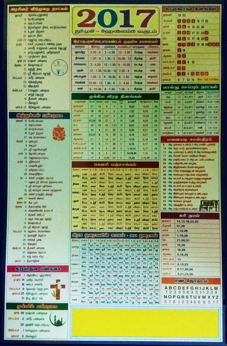 D-708 Karpaga vinayagar - Daily Calendar  Vivid Print India - Get Your Jazzy Imagination