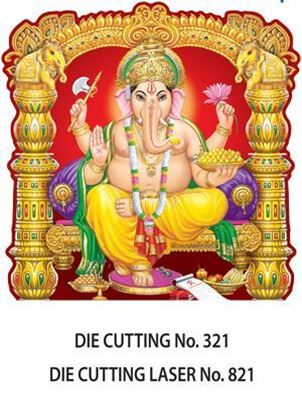 D-321 Lord Ganesh Daily Calendar 2017