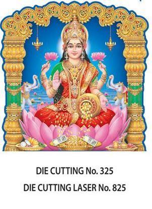 D-325 Lord Lakshmi Daily Calendar 2017