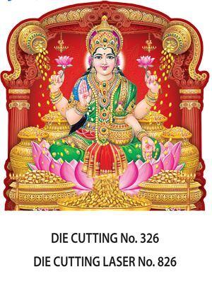 D-326 Lord Lakshmi Daily Calendar 2017