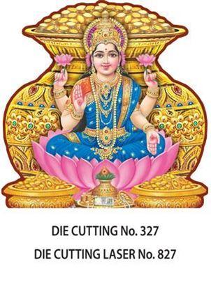D-327 Sarva Lakshmi Daily Calendar 2017