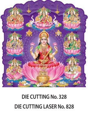 D-328 Asta Lakshmi Daily Calendar 2017
