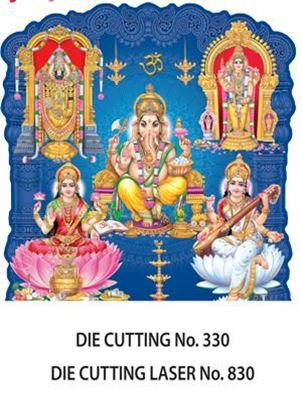 D-330 All Gods Daily Calendar 2017