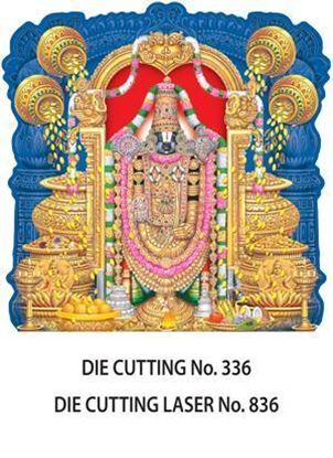 D-336  Balaji Daily Calendar 2017