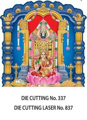 D-337 Lakshmi Balaji Daily Calendar 2017