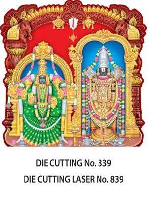 D-339 Thirupathi Daily Calendar 2017