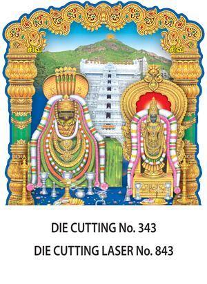 D-343 Lord Balaji Daily Calendar 2017