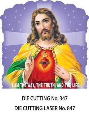 D-347 Jesus Daily Calendar 2017