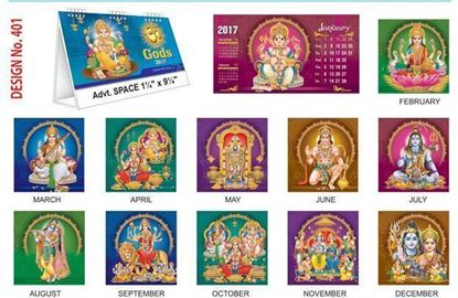 T401 Gods Table Calendar 2017