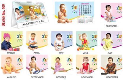 T409 Baby Table Calendar 2017