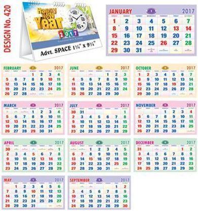 T420 Happy New Year Table Calendar 2017