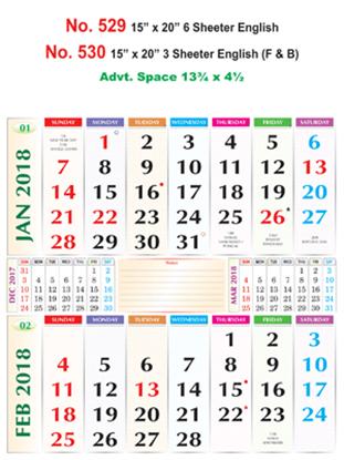 R529 Tamil Monthly Calendar 2018 Online Printing
