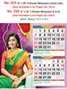 R533Malayalam(Jewel Lady) Monthly Calendar 2018 Online Printing