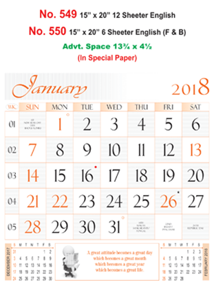 R550 English(F&B) Monthly Calendar 2018 Online Printing