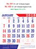 R552 English(F&B) Monthly Calendar 2018 Online Printing