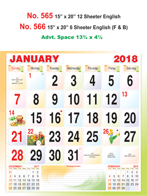 R566 English(F&B) Monthly Calendar 2018 Online Printing