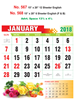 R568 English(F&B) Monthly Calendar 2018 Online Printing