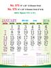 R576 Hindi(F&B) Monthly Calendar 2018 Online Printing