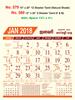 R580 Tamil(F&B)Monthly Calendar 2018 Online Printing