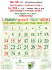 R592 Tamil(F&B) In Spl Paper Monthly Calendar 2018 Online Printing