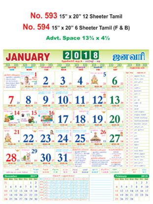 R594 Tamil(F&B) Monthly Calendar 2018 Online Printing