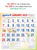 R606 Tamil(F&B)  Monthly Calendar 2018 Online Printing