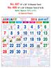 R608 Tamil(F&B) In Spl Paper  Monthly Calendar 2018 Online Printing