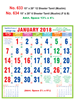 R634 Tamil(F&B) Monthly Calendar 2018 Online Printing