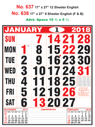 R638 English(F&B) Monthly Calendar 2018 Online Printing