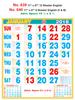 R640 English(F&B) Monthly Calendar 2018 Online Printing