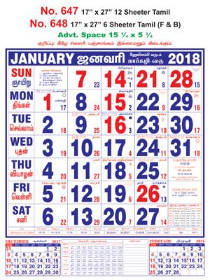 R648 Tamil(F&B) Monthly Calendar 2018 Online Printing