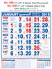 R650 Tamil (Flourescent)(F&B) Monthly Calendar 2018 Online Printing