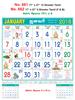R662 Tamil(F&B) Monthly Calendar 2018 Online Printing