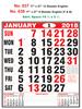 R637 English Monthly Calendar 2018 Online Printing