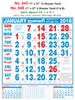 R645 Tamil Monthly Calendar 2018 Online Printing