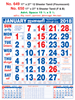 R649 Tamil (Flourescent) Monthly Calendar 2018 Online Printing