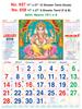 R657 Tamil Monthly Calendar 2018 Online Printing