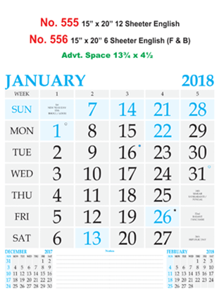 R555 English Monthly Calendar 2018 Online Printing