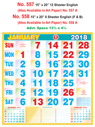 R557 English Monthly Calendar 2018 Online Printing