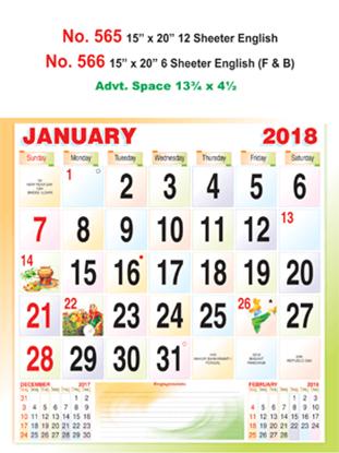 R565 English Monthly Calendar 2018 Online Printing
