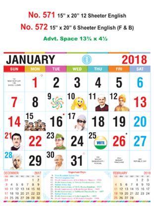 R571 English  Monthly Calendar 2018 Online Printing