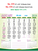 R575 Hindi Monthly Calendar 2018 Online Printing