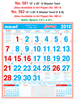 R581 Tamil Monthly Calendar 2018 Online Printing