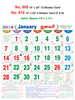 R609 Tamil  Monthly Calendar 2018 Online Printing