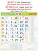R621 Tamil Monthly Calendar 2018 Online Printing