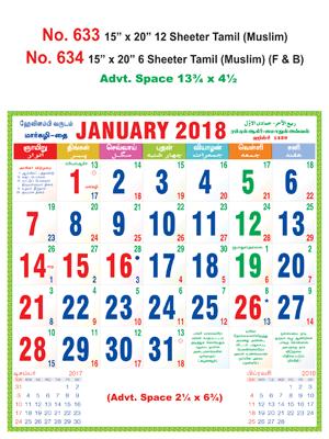 R633 Tamil Monthly Calendar 2018 Online Printing